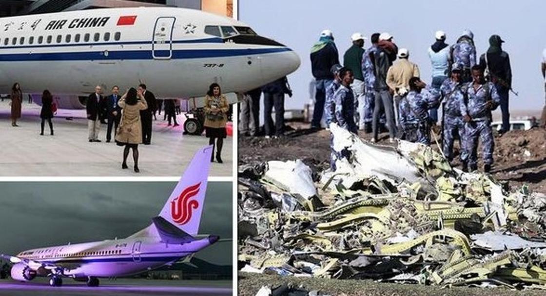 В США заявили о сходствах в катастрофах Boeing в Индонезии и Эфиопии