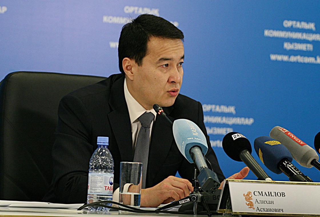 Әлихан Смаилов. Фото: ru.egemen.kz