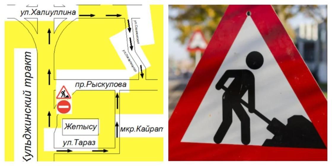 Движение по Кульджинскому тракту ограничат на 9 дней в Алматы