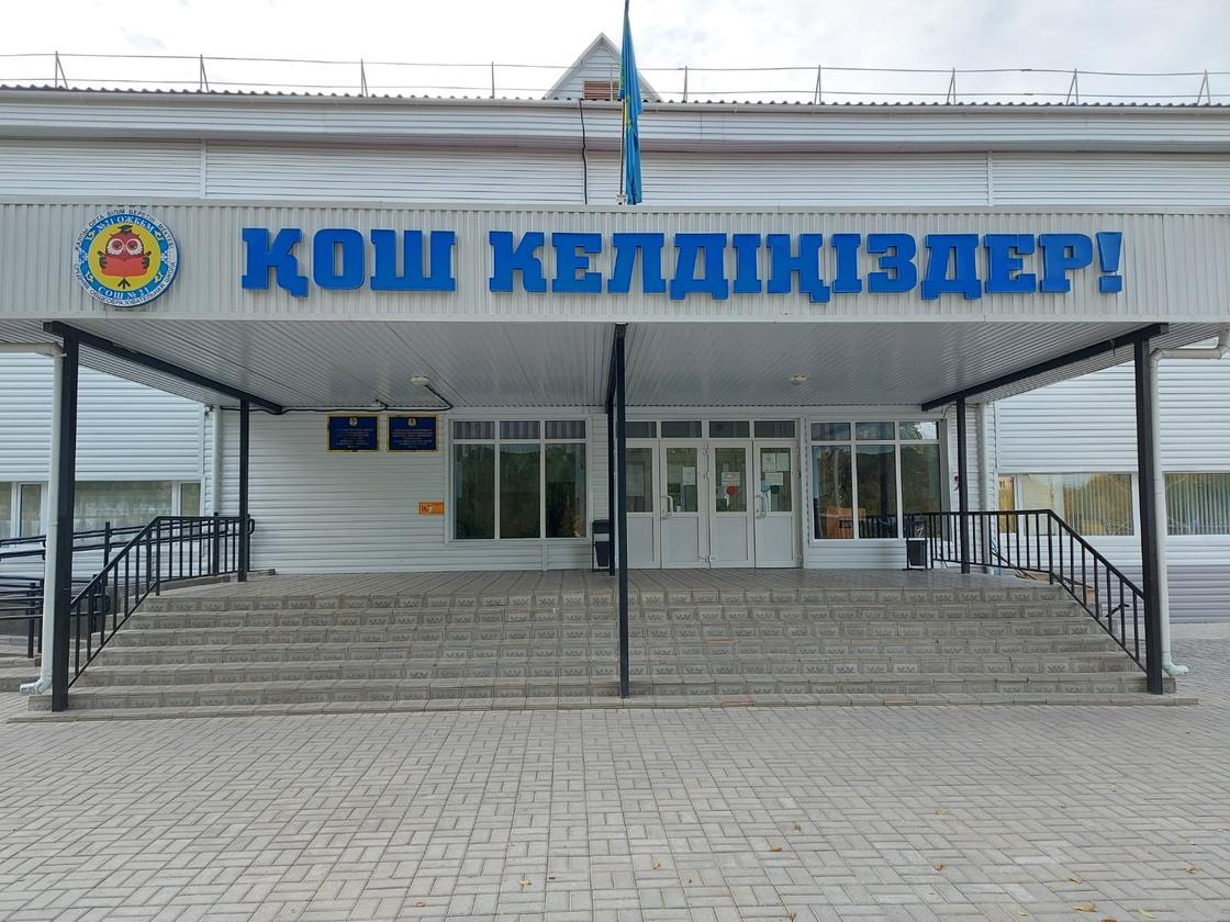 Школа в Уральске
