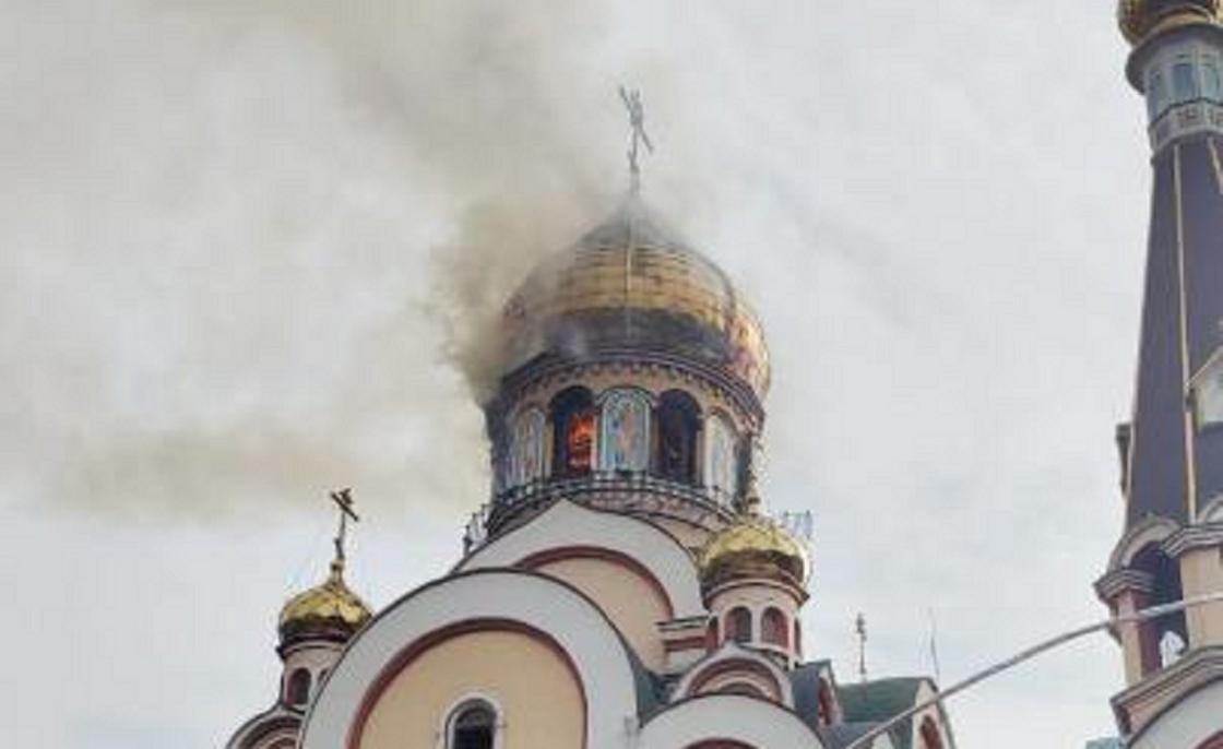Пожар произошел в храме