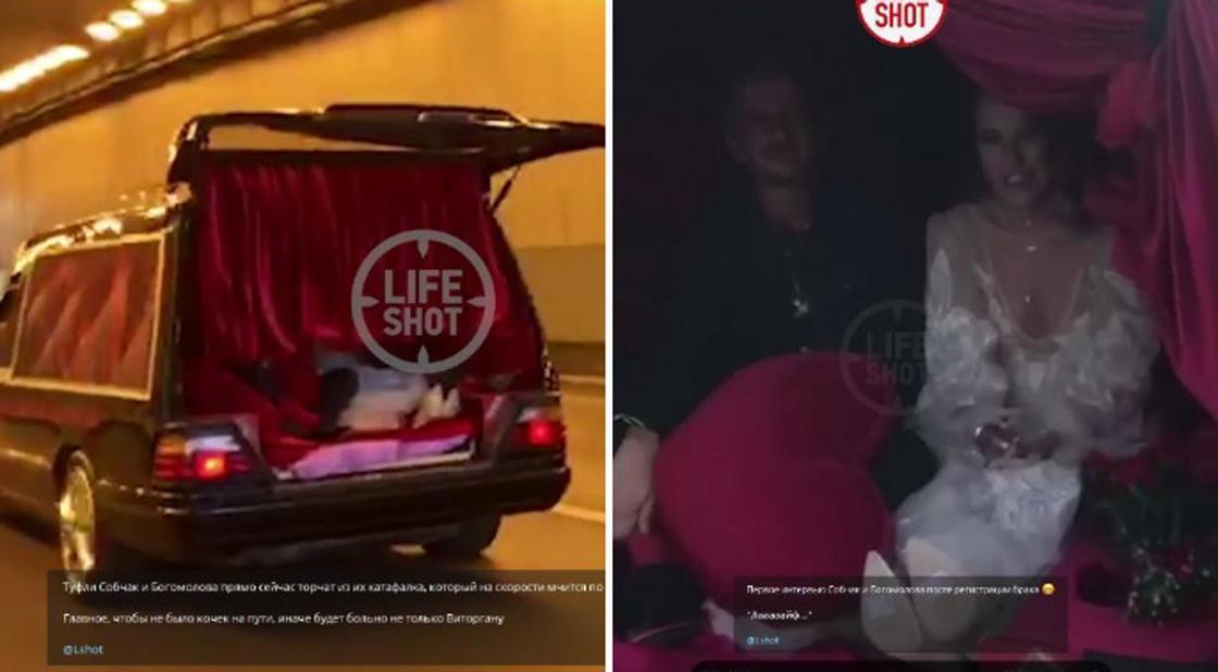 Свадебный катафалк Собчак и Богомолова. Скриншот: Telegram-канал Life Shot