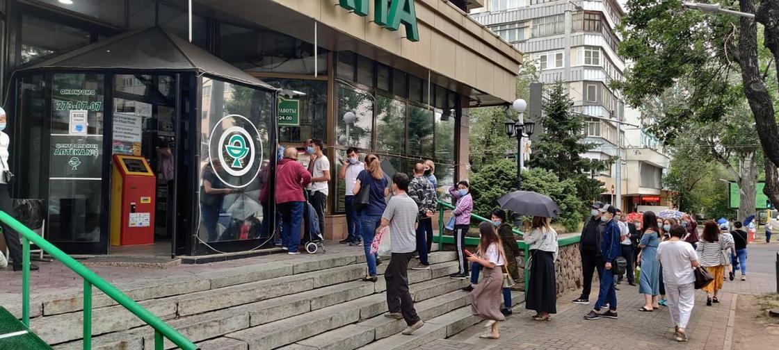 """""""Фактов выявлено не было"""": замакима Алматы о повышении цен на лекарства"""
