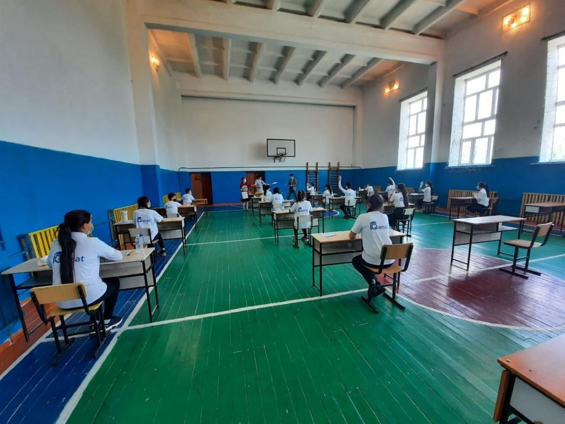 IQanat ауылдық оқушыларына арналған олимпиаданың екінші туры басталды