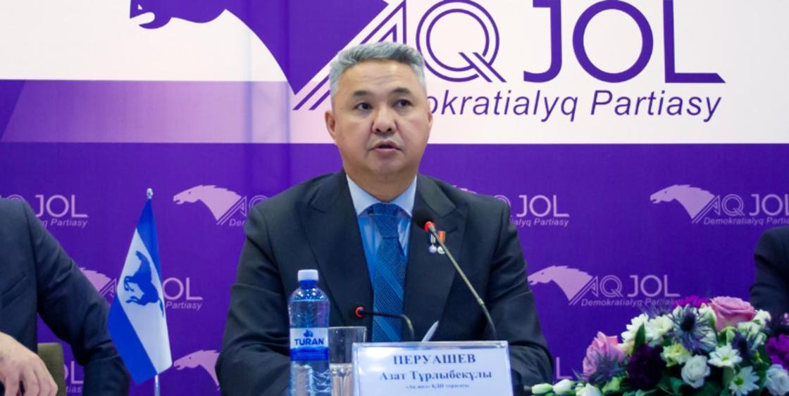 """Фото: """"Ақ жол"""" партиясының ресми сайты"""