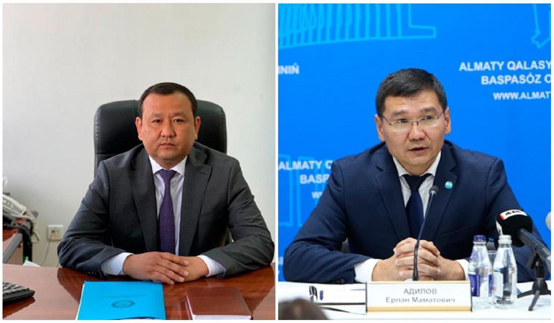 Новые кадровые назначения произошли в акимате Алматы