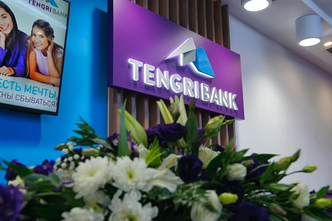 «Tengri Bank» АҚ басшылығында жаңа тағайындаулар жүргізілді