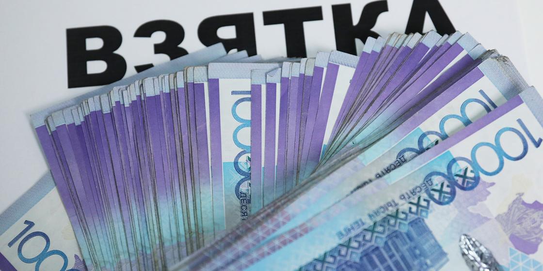Экс-аким из Мангистауской области принял на должность директора коррупционера