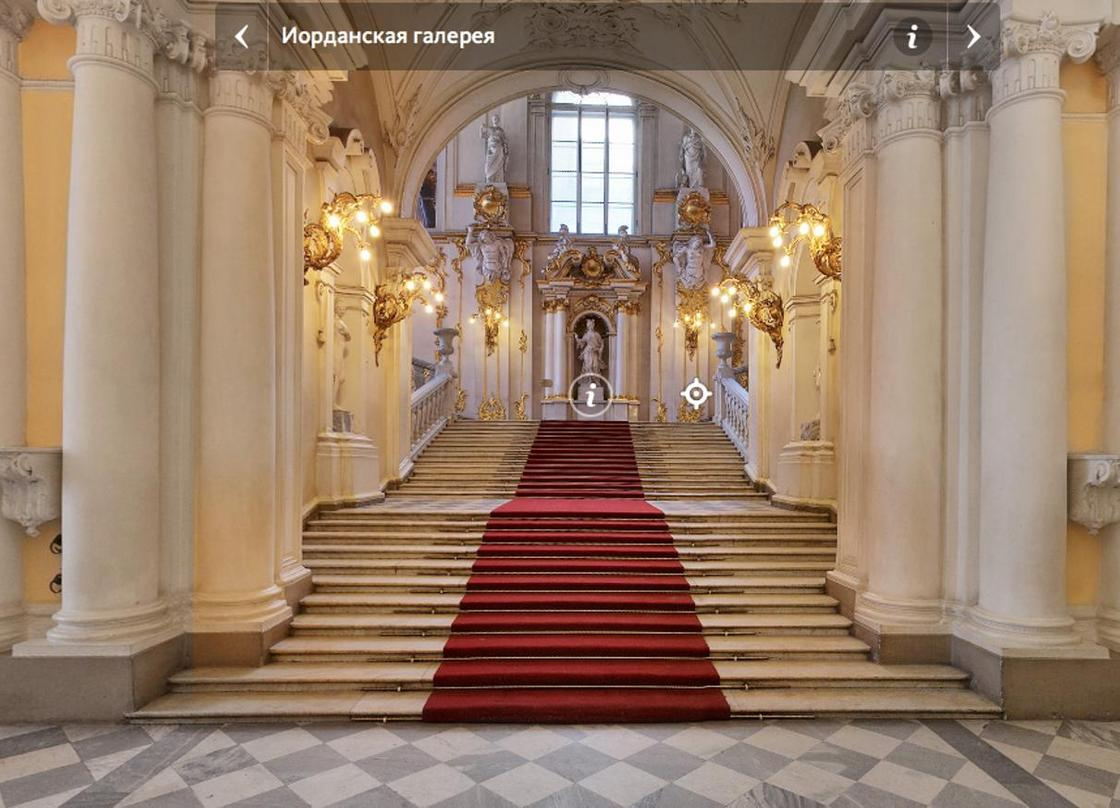 Фото: hermitagemuseum.org