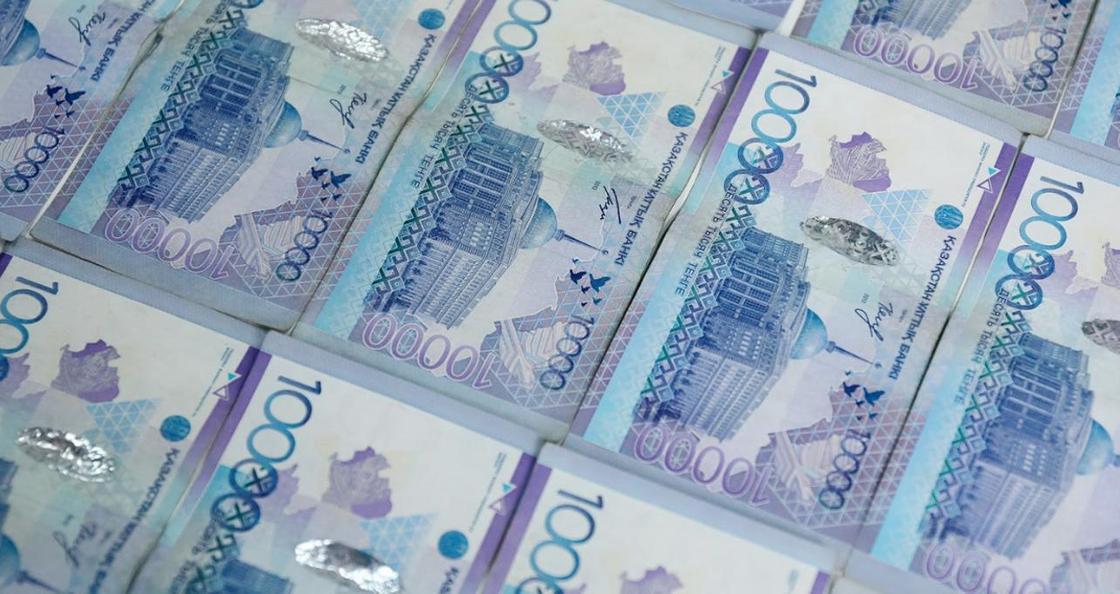 7,9 миллиардов на персонал: О расходах пенсионного фонда рассказали в ЕНПФ