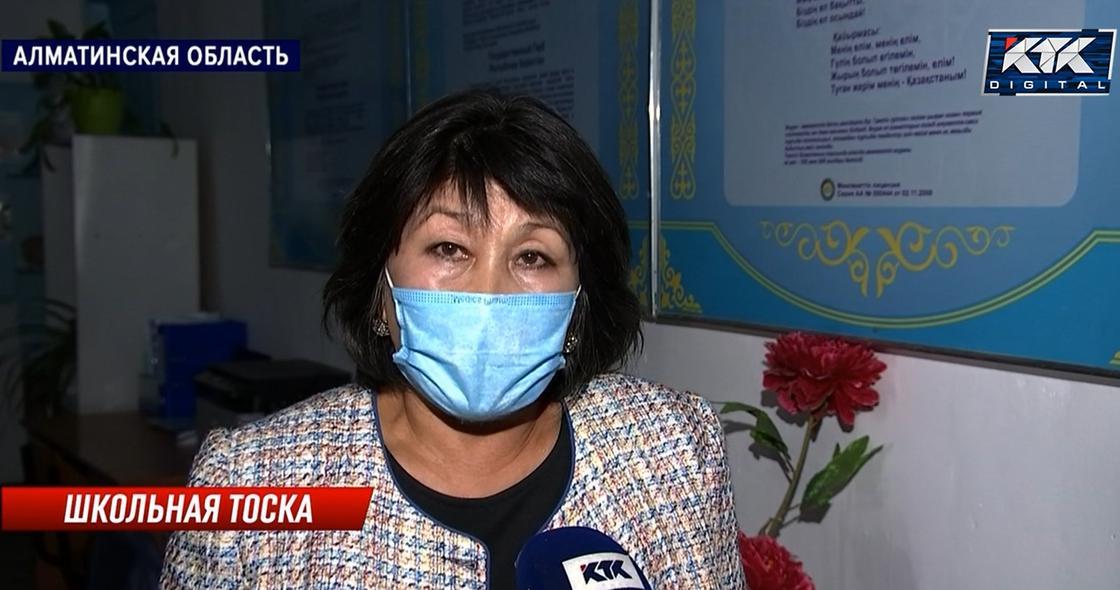 Гульнар Раисова