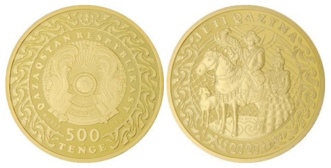 Монета номиналом 500 тенге