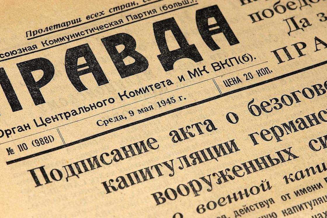 Какой сегодня праздник в мире и Казахстане: 5 мая