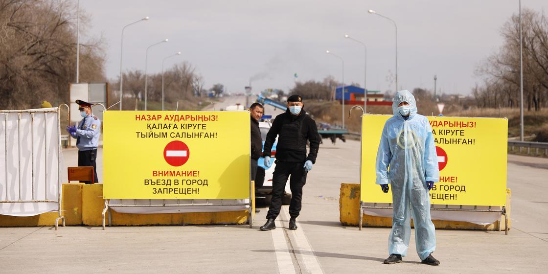 Токаев: Усилены карантинные меры во всей стране
