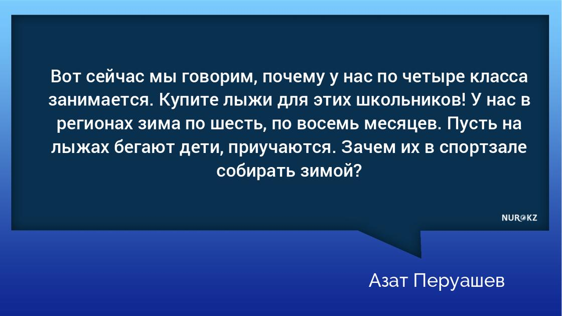 """Прекратить нанимать футболистов с """"бешеными"""" зарплатами предложил депутат"""