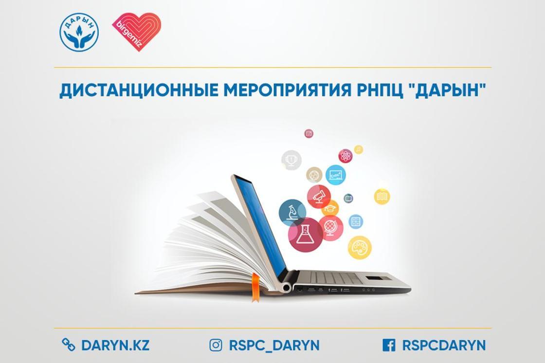Главный республиканский центр страны по интеллектуальным соревнованиям усилил онлайн-режим