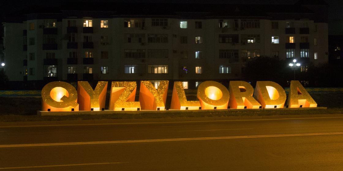 Бизнесмены украшают Кызылорду ко дню города (фото)