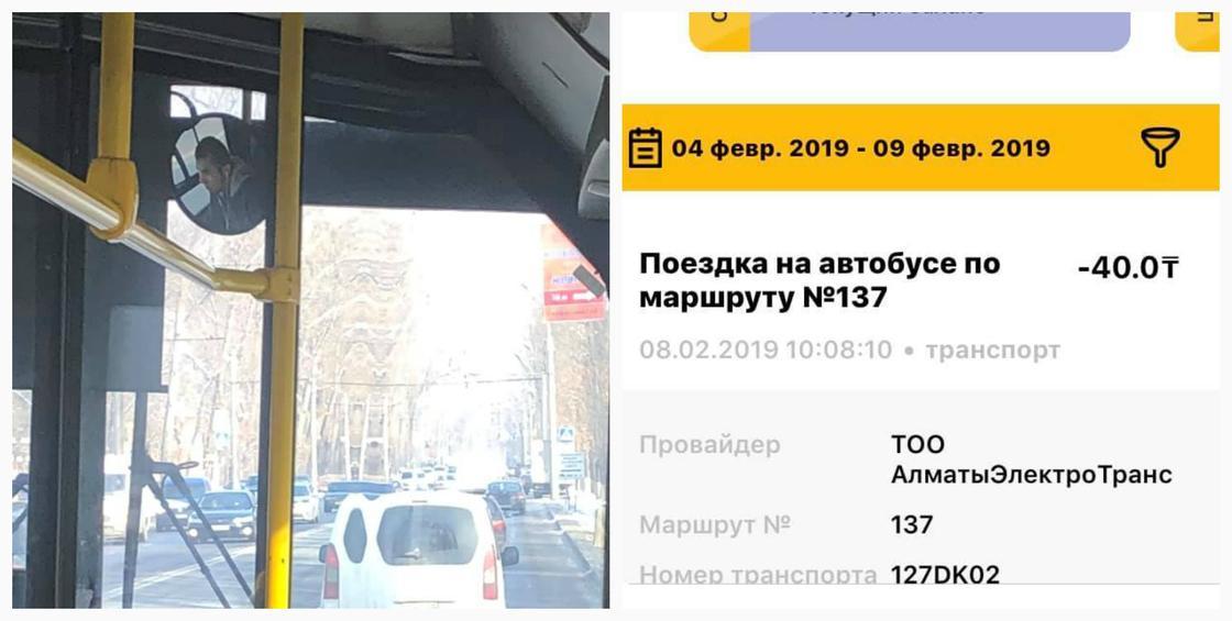 """""""Ничего не видит"""": водитель автобуса в наушниках возмутил алматинцев"""