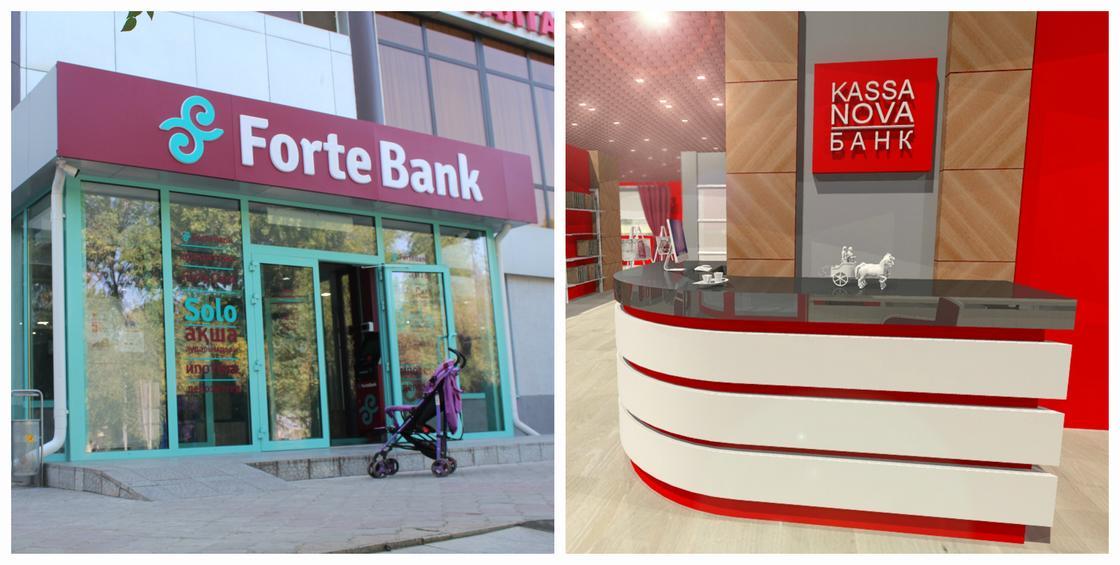 ForteBank покупает Банк Kassa Nova