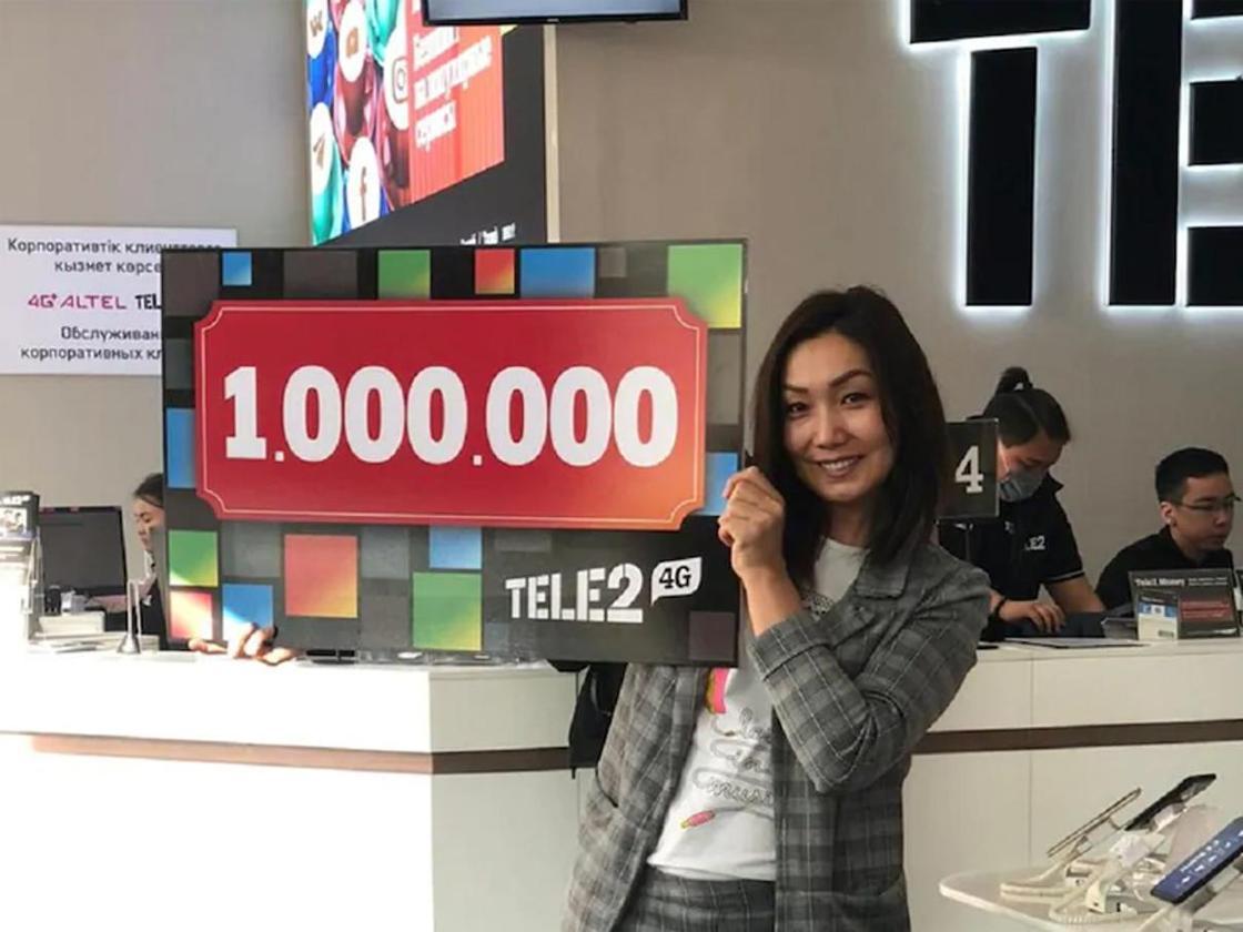 Выиграй свой миллион вместе с TELE2
