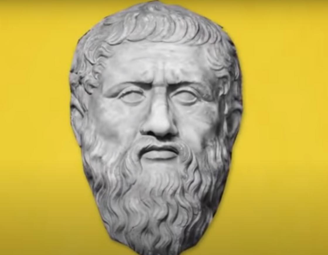 Скульптурное изображение головы мужчины. Платон