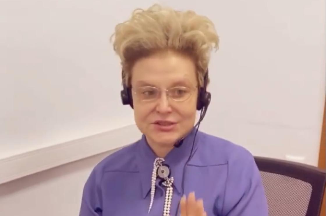 Люди в панике: Елена Малышева ответила на вопросы казахстанцев про КВИ (видео)