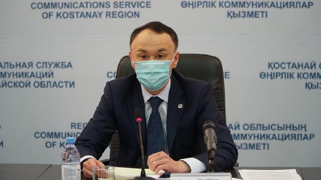 Аким Костанайской области вылечился от коронавируса