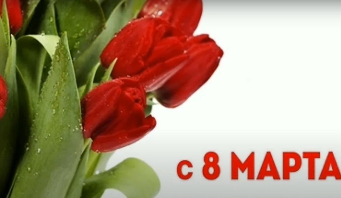 Тюльпаны с 8 Марта