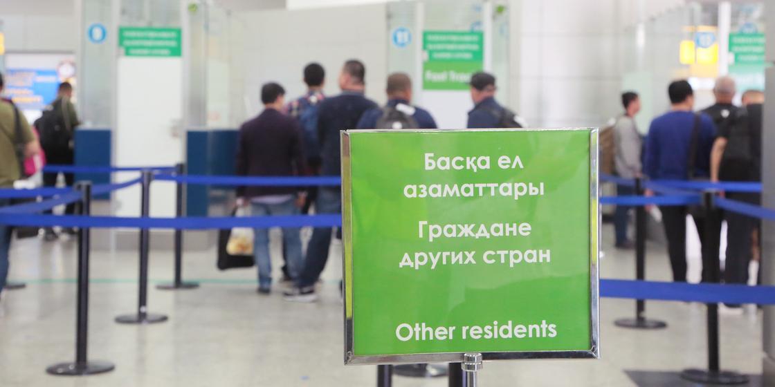 Изменились правила въезда иностранцев в Казахстан