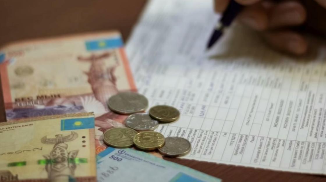Казахстанские деньги