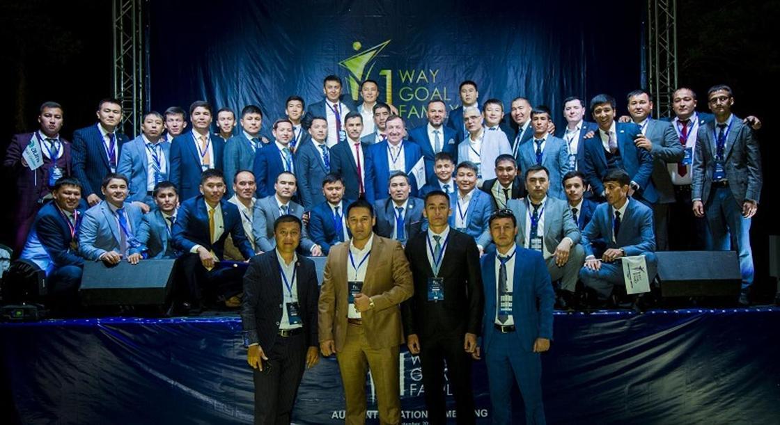 460 лидеров Aura Kazakhstan из 8 стран собрались вместе для обмена опытом