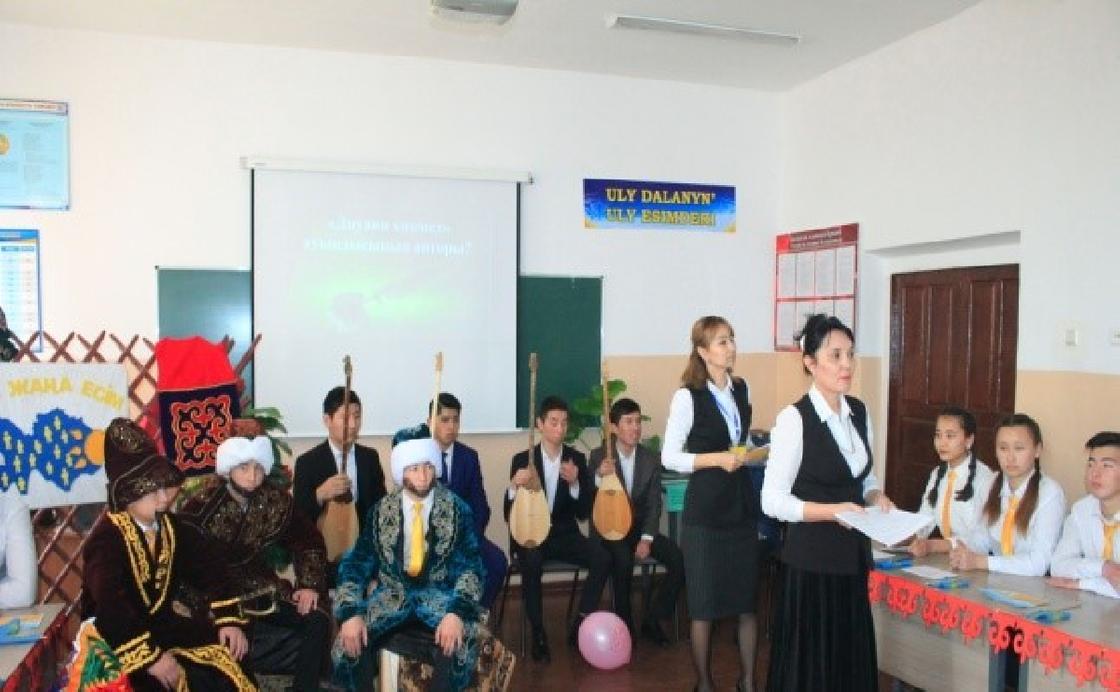 Шымкент қаласы білім басқармасының «Жол-көлік колледжі»
