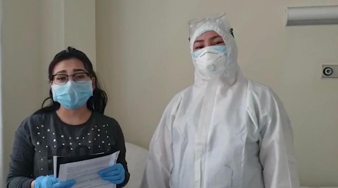 Вылечившиеся от коронавируса пациенты поблагодарили столичных медиков (видео)
