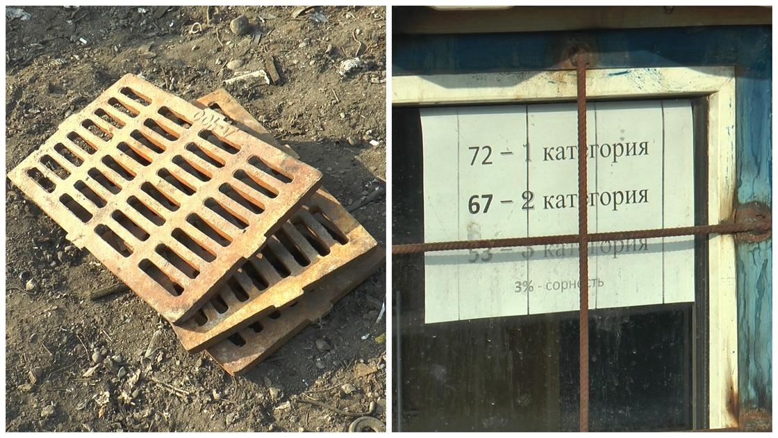 Двоих мужчин задержали за кражу канализационных люков в Алматы (фото, видео)