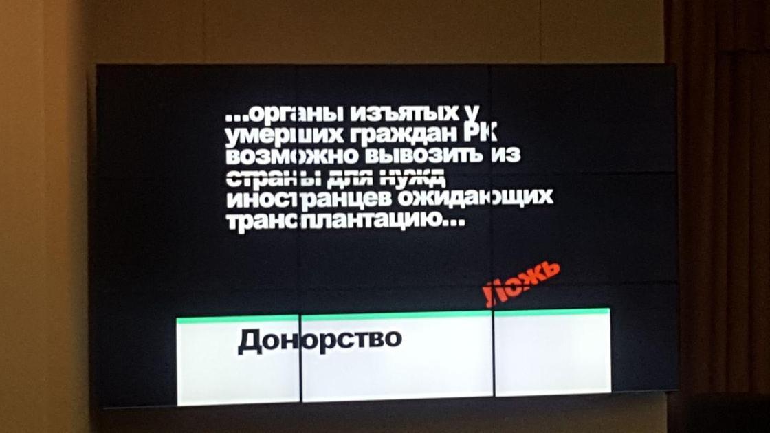 Можно ли изымать органы умерших казахстанцев для иностранцев