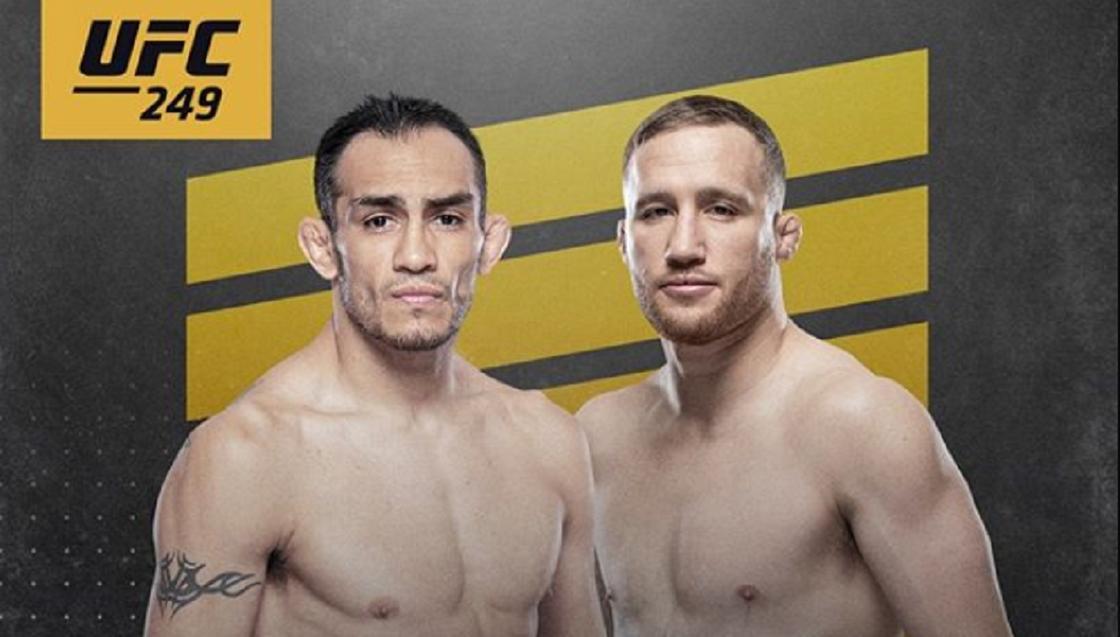 Турнир UFC без Нурмагомедова проведут на частном острове