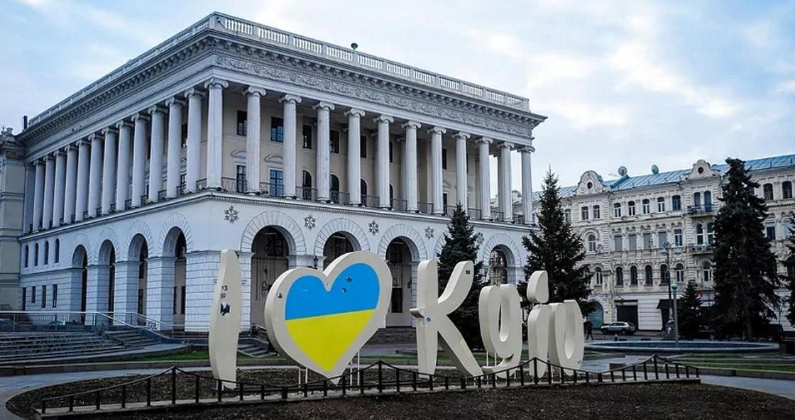 KyivNotKiev. В США будут по-другому писать название столицы Украины