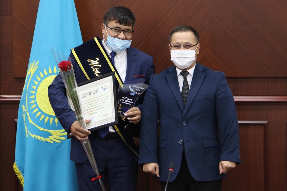"""Награждение победителей конкурса """"Жомарт жүрек"""""""