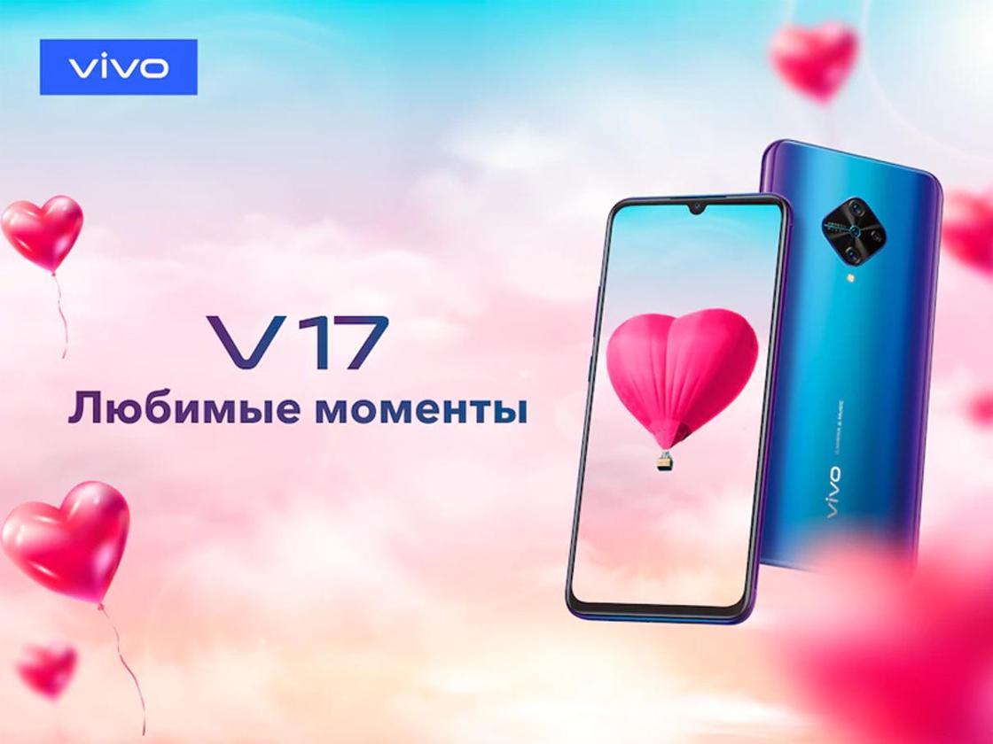 Vivo представил новый смартфон с уникальным дизайном и улучшенной камерой