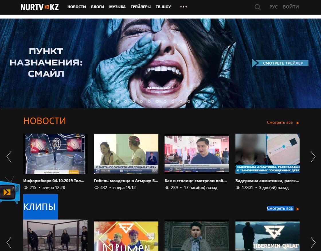 NURTV.KZ аудиториясы 800 мың пайдаланушыдан асты