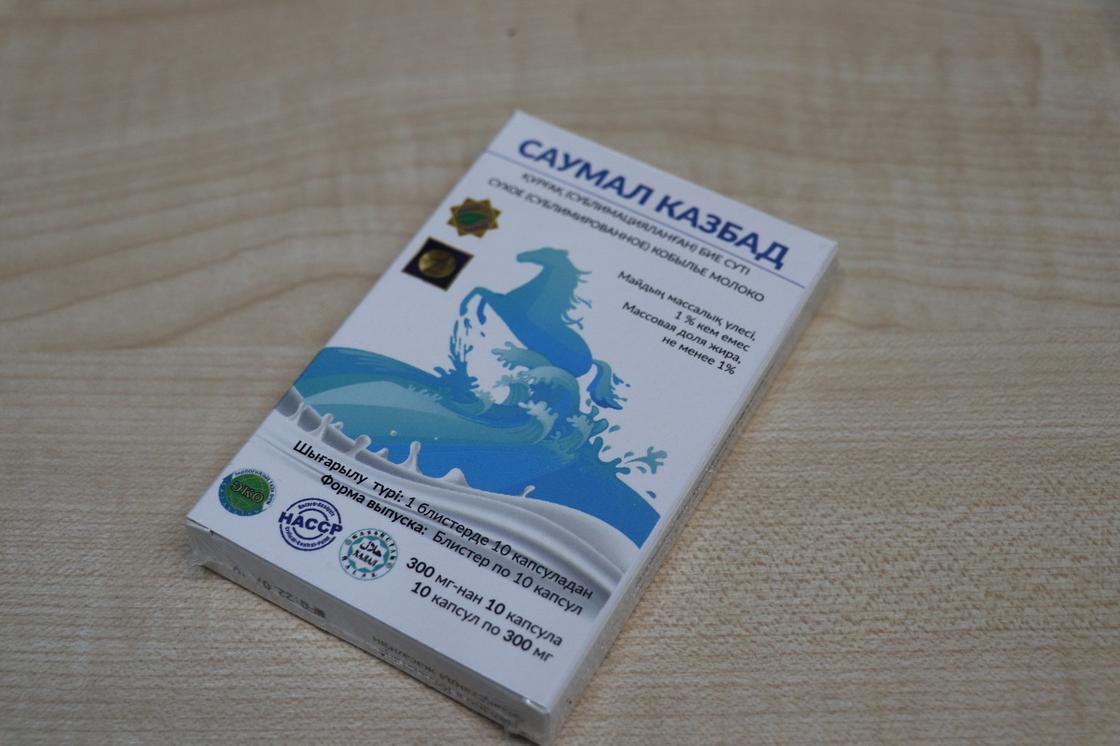 Производитель чая от Торегали Тореали рассказал о контрактном производстве