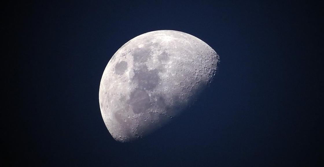 На Луне обнаружили обширные залежи металлов