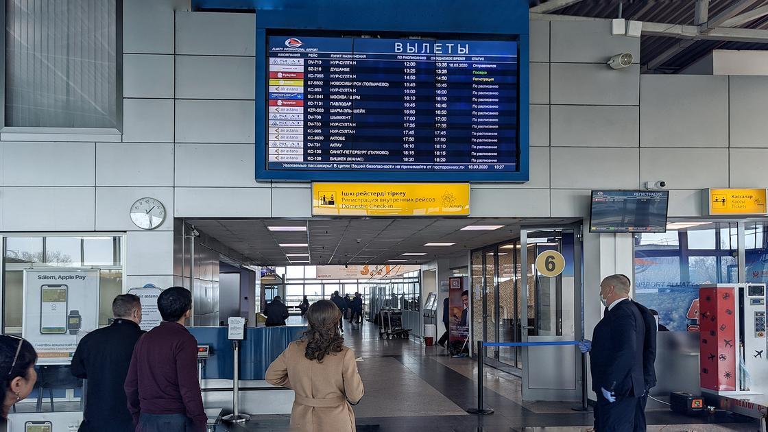 Коды еще трех аэропортов намерены изменить в Казахстане