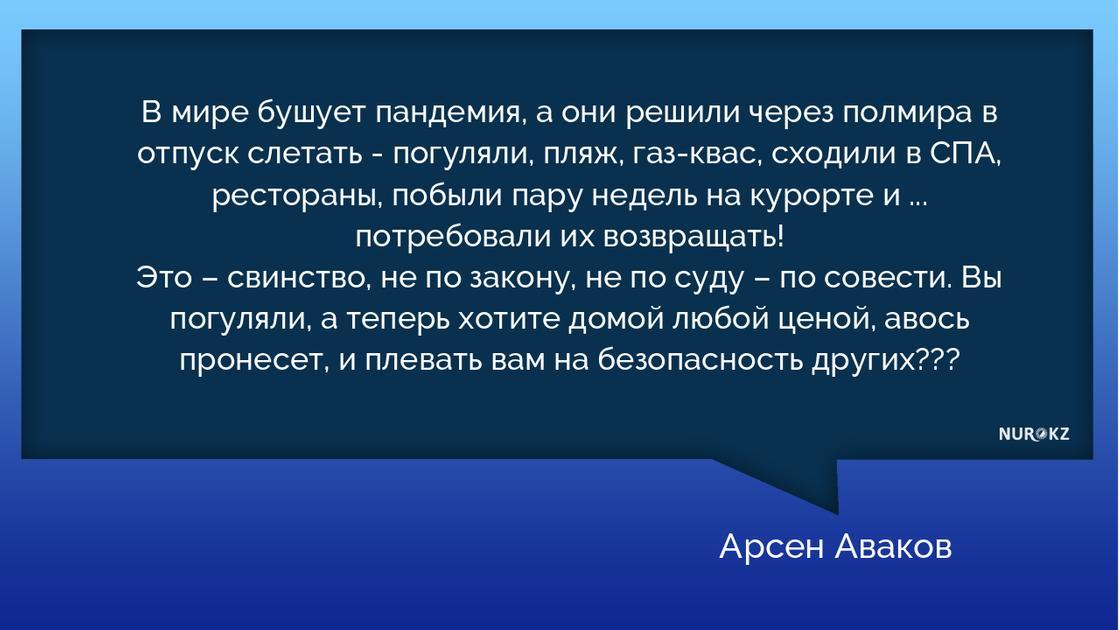 """""""Ради безопасности миллионов, пойдем на неудобства для нескольких тысяч"""": Украина не будет эвакуировать граждан"""
