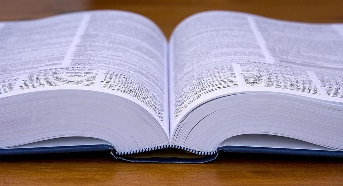 "Словарь Merriam-Webster добавил к слову ""они"" (they) новое значение"