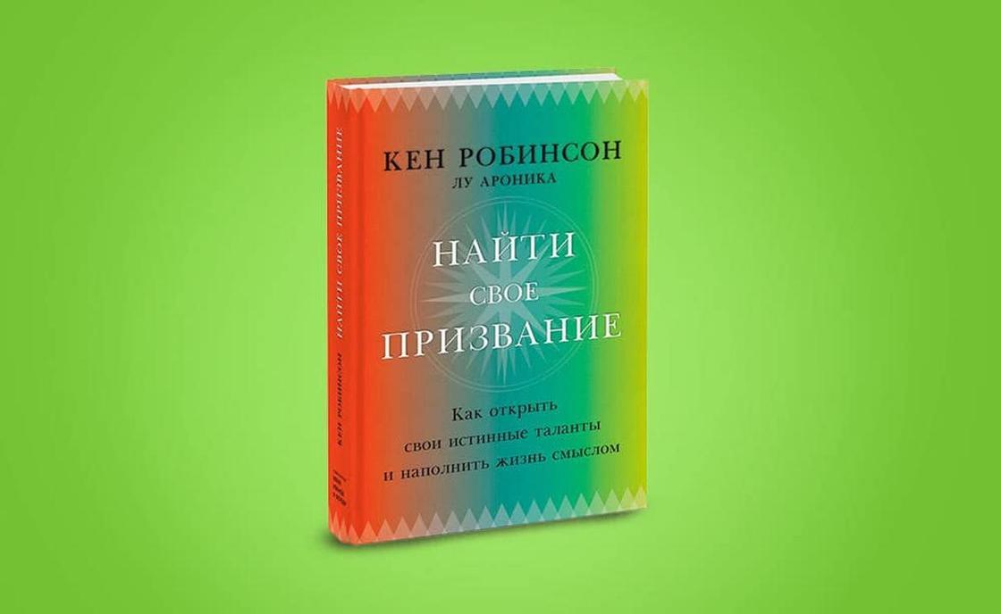 Психология человека: книги для начинающих