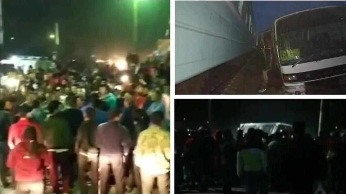 ДТП с поездом: акимат ответил на требования жителей Алматинской области построить мост