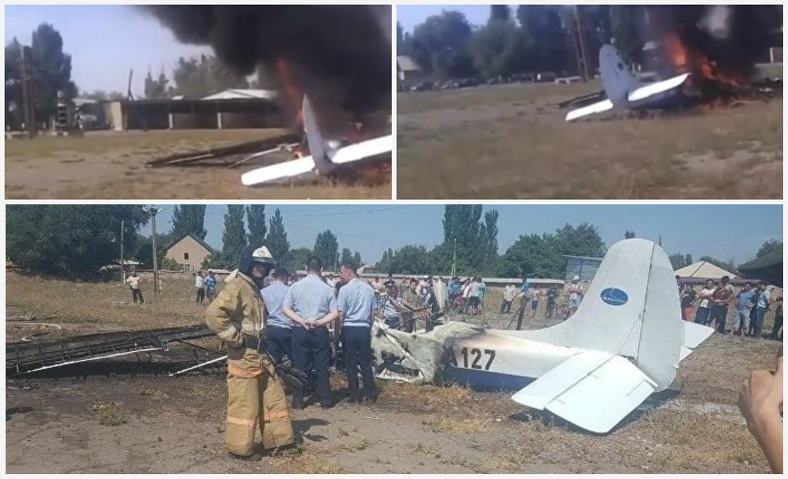 """СМИ: Лишенная сертификата из-за катастрофы """"Казавиа"""" поменяла название и снова может летать"""