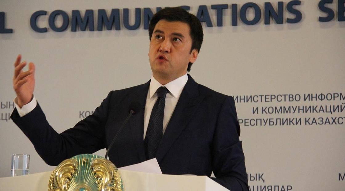 Аким Шымкента рассказал, как накопил на квартиру в Алматы