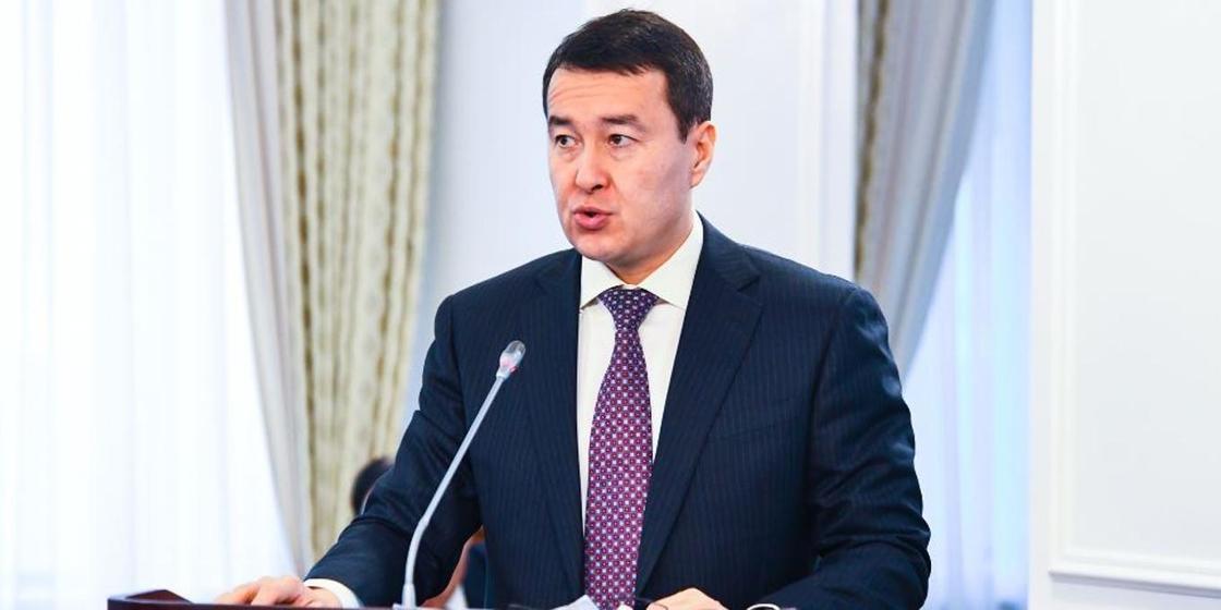 Министр финансов о квартире за 50 млн тенге: любая покупка должна быть на конкурсной основе